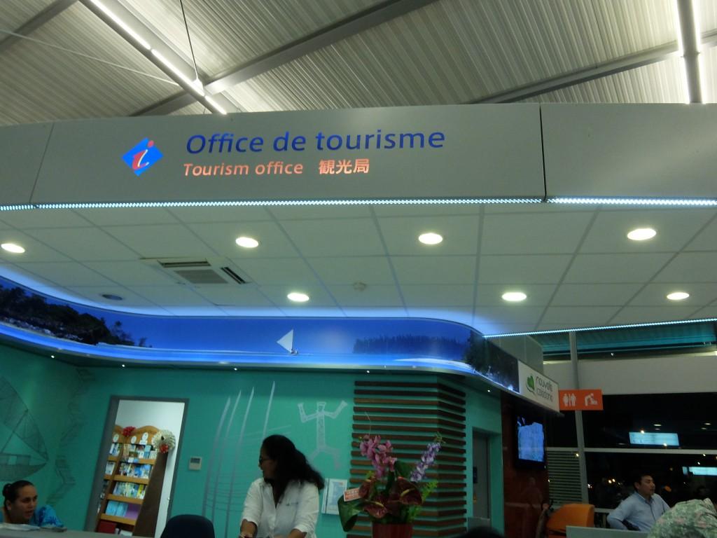 ヌメア国際空港の入国ゲートを出たところ