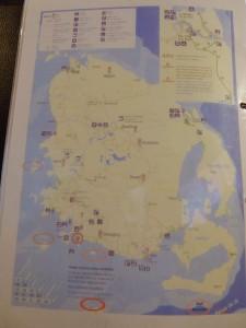 イルデパン島の入り江と島をとにかくたくさん回るアクティビティ