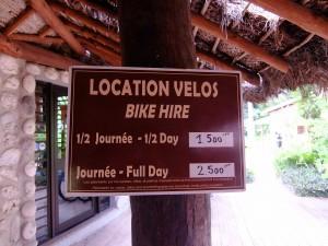 イルデパン島 ウレテラホテルのレンタサイクル料金