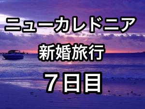 S0126594
